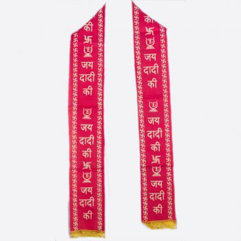 Rani Sati Dadi  Red Ramond Cotton Patti Pack of 100 Pieces