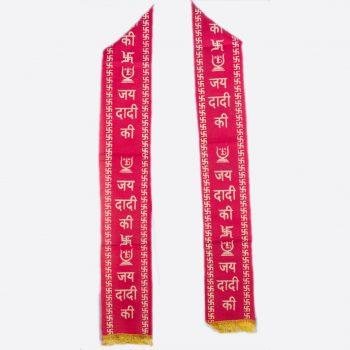 Rani Sati Dadi  Red Ramond Cotton Patti Pack of 100 Pieces