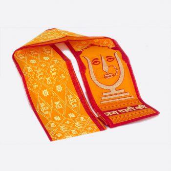Rani Sati Dadi  Yellow Double Fold Patti Pack of 100 Pieces
