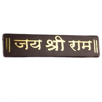 Jai Shree Ram Rectangle Shape Embossed Patti Pack of 100 Pieces