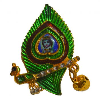 Krishna Mor Pankh Shape Jari Brooch Pack of 100 Pieces